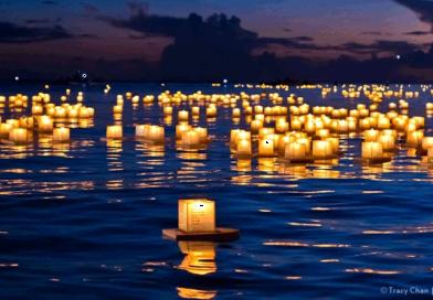 Lisboa: vem aí uma noite iluminada por lanternas flutuantes