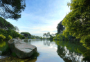 Lagoa Azul de Sintra: um pequeno paraíso perto de Lisboa